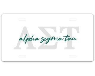 Alpha Sigma Tau Letter Script License Plate