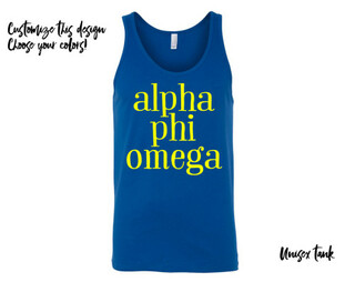 Alpha Phi Omega Simple Tank