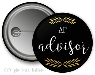 Delta Gamma Advisor Button