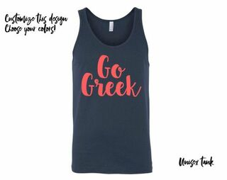 Go Greek Tank