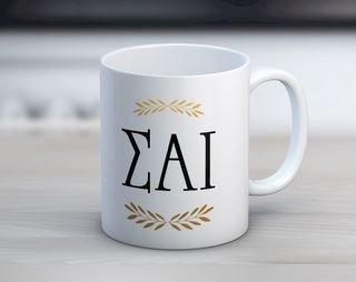 Sigma Alpha Iota Letter Coffee Mug