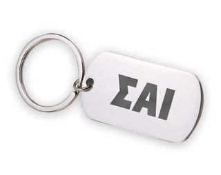 Sigma Alpha Iota Letters Stainless Keychain