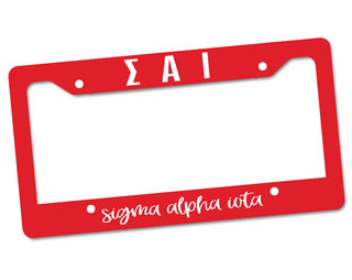 Sigma Alpha Iota Custom License Plate Frame