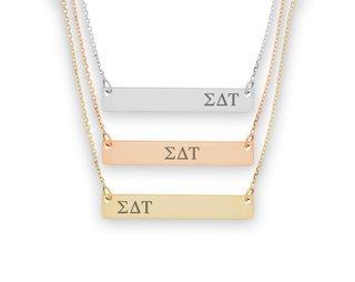 Sigma Delta Tau Letters Bar Necklace