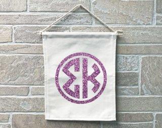 Sigma Kappa Monogram Banner
