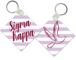 Sigma Kappa Striped Mascot Keychain