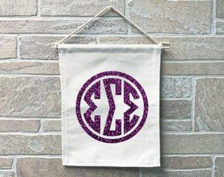 Sigma Sigma Sigma Monogram Banner