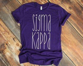 Sigma Kappa Stacked Tee