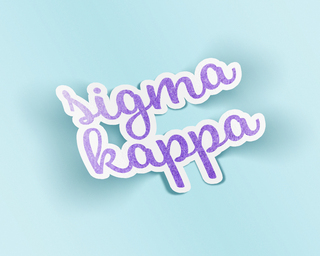 Sigma Kappa Watercolor Script Sticker Sticker