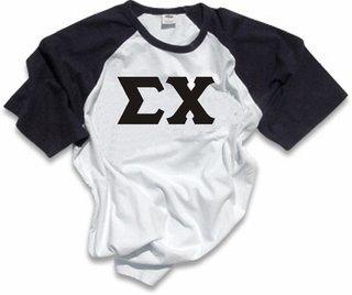 Greek Twill Baseball Jersey