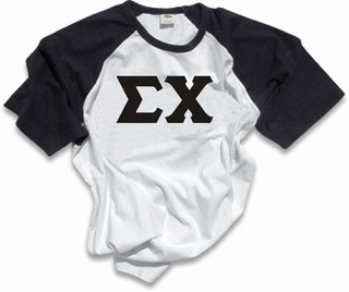Greek Twill Baseball Jersey