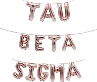 Tau Beta Sigma Banner Balloon Set