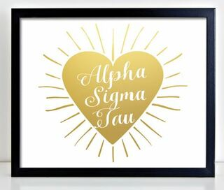 Alpha Sigma Tau Heart Burst Foil Print