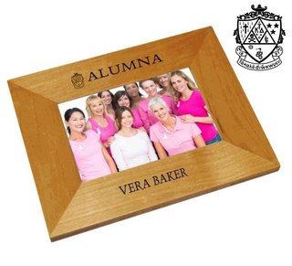 Kappa Delta Alumna Crest - Shield Frame