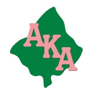 Alpha Kappa Alpha Acrylic Symbol Pin, Leaf