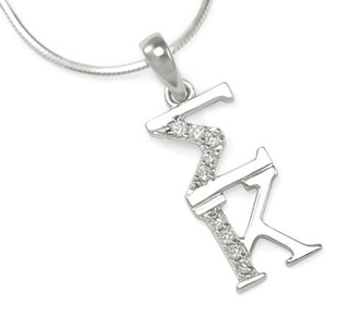 Sigma Kappa Sterling Silver Lavaliere set with Lab-Created Diamonds