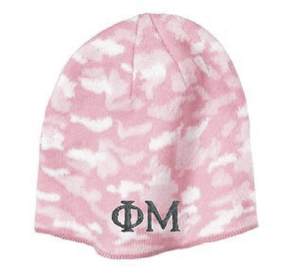 Sorority Pink Camouflage Beanie Cap