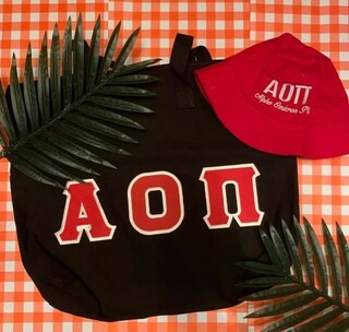 The New Super Savings - Alpha Omicron Pi Ready For The Beach Set - BLACK AND RED