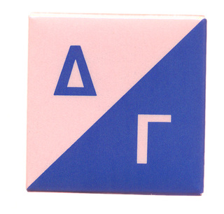Delta Gamma Flag Shaped Button