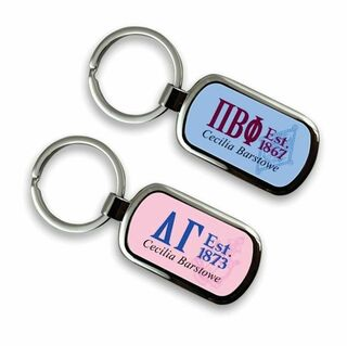 Sorority Chrome Crest - Shield Key Chain