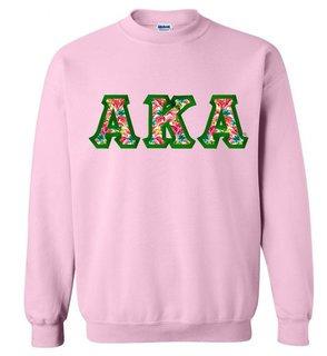 $25 Alpha Kappa Alpha Custom Twill Sweatshirt