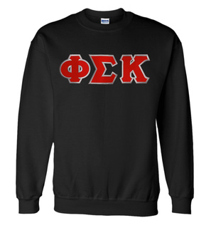 DISCOUNT Phi Sigma Kappa Lettered Crewneck