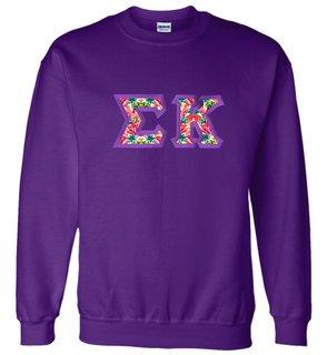 $25 Sigma Kappa Custom Twill Sweatshirt