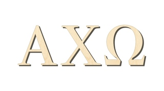 Alpha Chi Omega Big Wooden Greek Letters