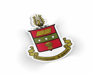 Alpha Chi Omega Die Cut Crest Sticker