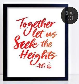 Alpha Chi Omega Motto Foil Print