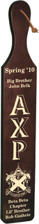 Alpha Chi Rho Deluxe Paddle