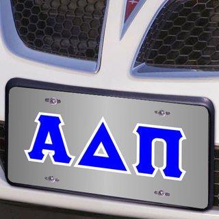 Alpha Delta Pi Lettered License Cover