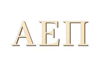 Alpha Epsilon Pi Big Wooden Greek Letters