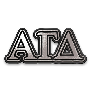 Alpha Gamma Delta Chrome Car Emblem!