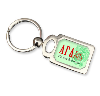 Alpha Gamma Delta Chrome Crest Key Chain