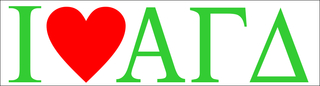 Alpha Gamma Delta I Love Bumper Sticker