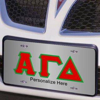 Alpha Gamma Delta Lettered License Cover