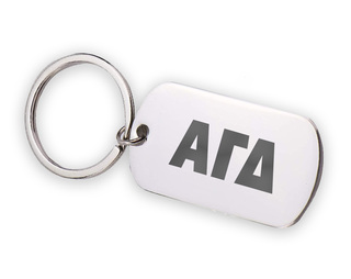 Alpha Gamma Delta Letters Stainless Keychain