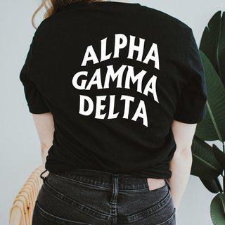 Alpha Gamma Delta Social Tee