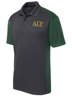 Alpha Gamma Rho- $30 World Famous Greek Colorblock Wicking Polo