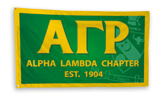 Alpha Gamma Rho 3 x 5 Flag