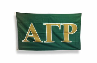Alpha Gamma Rho Big Greek Letter Flag