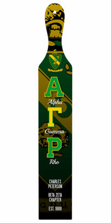 Alpha Gamma Rho Custom Full Color Paddle