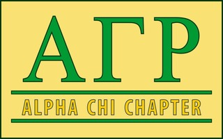 Alpha Gamma Rho Custom Line Sticker Decal