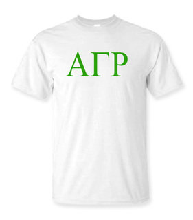 Alpha Gamma Rho Lettered Tee - $9.95