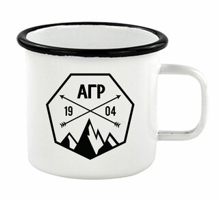 Alpha Gamma Rho Metal Camping Mug