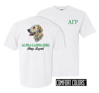 Alpha Gamma Rho Stay Loyal Comfort Colors T-Shirt