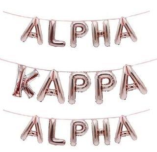 Alpha Kappa Alpha Banner Balloon Set