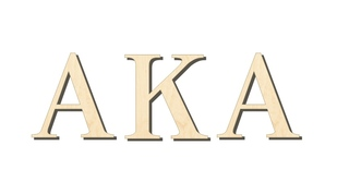 Alpha Kappa Alpha Big Wooden Greek Letters
