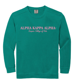 Alpha Kappa Alpha Custom Comfort Colors Greek Crewneck Sweatshirt